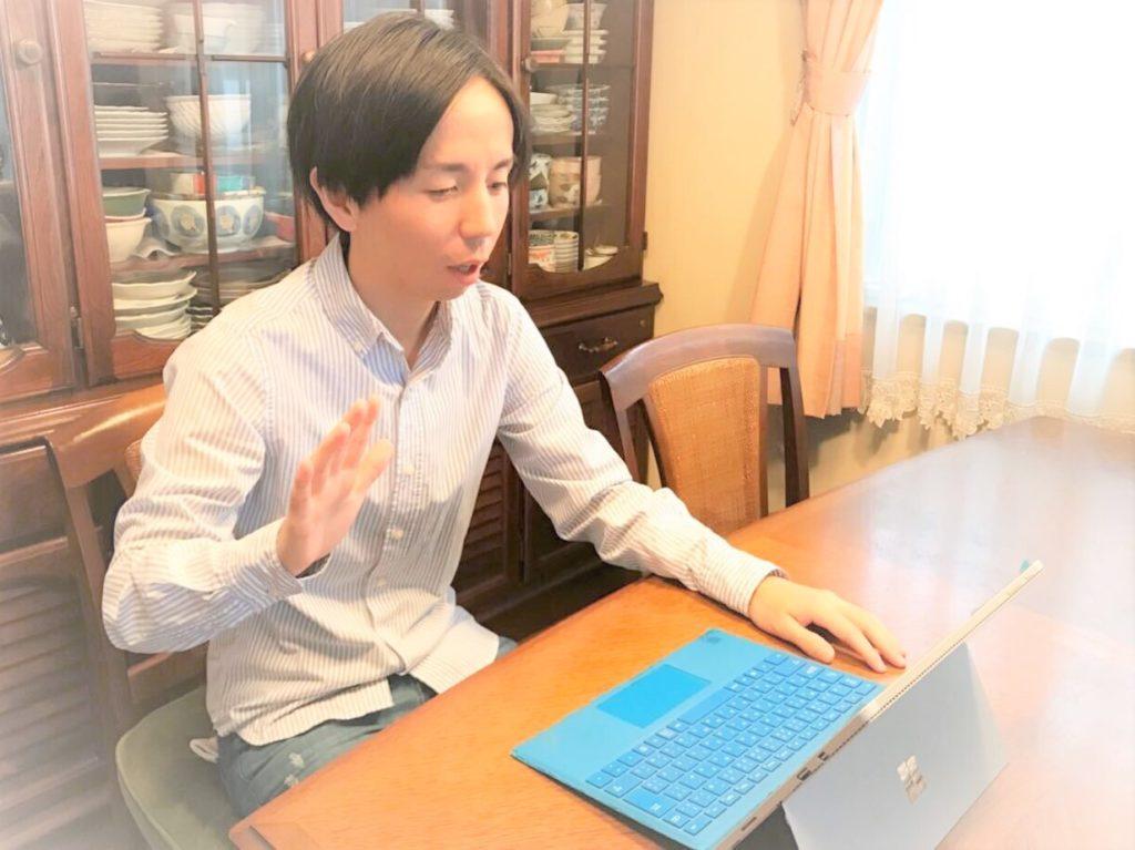 http://stepforward-learning.com/wp/wp-content/uploads/2020/05/J.Nさん画像.jpg